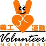 VM+Logo