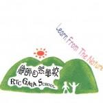 rtc-gaia-school-logo
